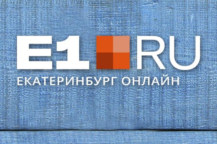 E1.RU набрал 200 тысяч подписчиков во «ВКонтакте»: смотрим самые популярные посты за неделю