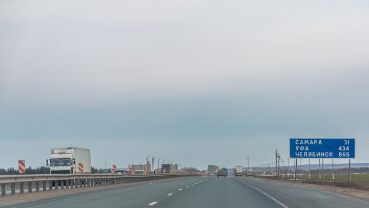 «Уехали на попутках в Питер»: пропавшие в Самарской области подростки вернулись домой