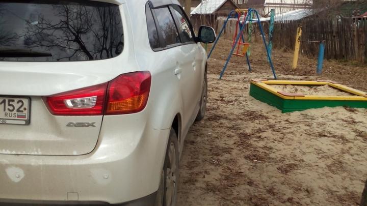 Короли парковки захватили песочницу