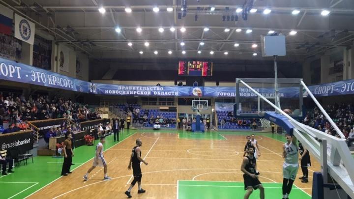 Реванша не получилось: БК «Новосибирск» не смог одолеть команду из Ревды