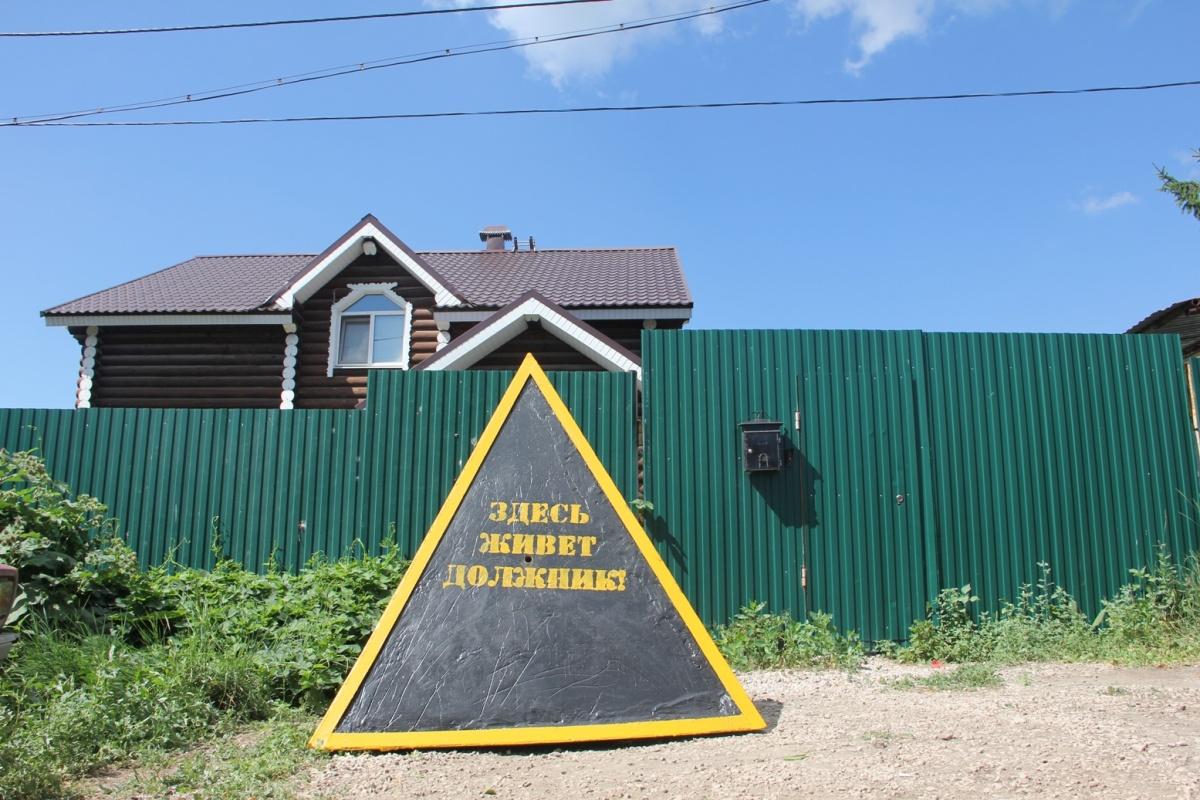 ВСамаре «пирамиду должника» устанавливали нелегально