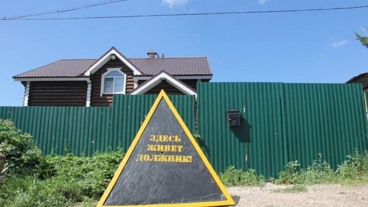 """Прокуратура Самары: «""""Пирамиду должника"""" устанавливали незаконно»"""
