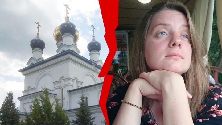 «Повесили недостачу и лишили зарплаты»: челябинку, победившую рак, уволили из церкви