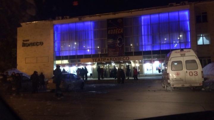 Неизвестные сообщили о возможном минировании драмтеатра «Колесо» в Тольятти