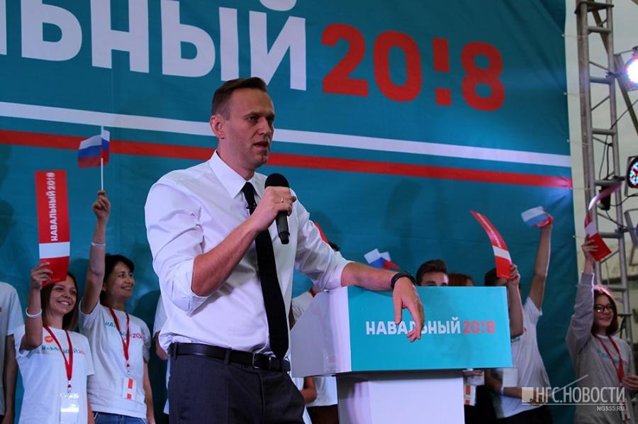 Сайт JeSuisMaidan идентифицировал участников митинга Навального вЕкатеринбурге