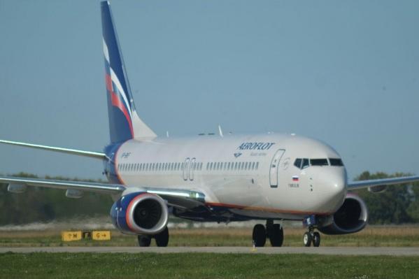 В «Аэрофлоте» пока не прокомментировали причину вынужденной посадки