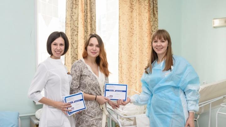 Пациентки челябинского роддома получили «молочную почту» от кормящих мам