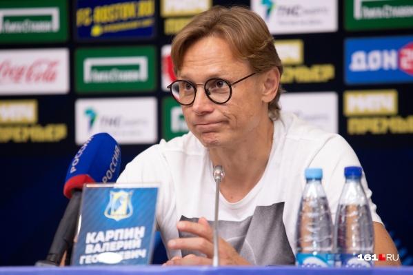 За это же нарушение тренер «Локомотива» заплатит на 10 000 рублей больше