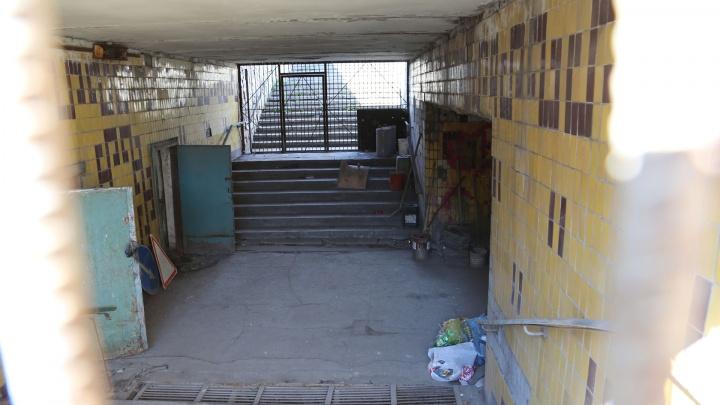 В Уфе расконсервируют подземный переход, который закрыли 30 лет назад