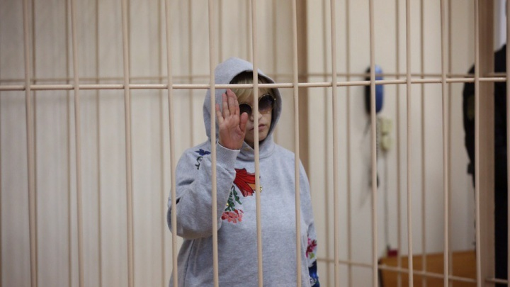 Жену экс-главы клиники Мешалкина арестовали на два месяца