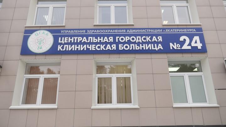 Спецкомиссия горздрава срочно проверяет 24-ю больницу, где сделали странную экспертизу Васильева