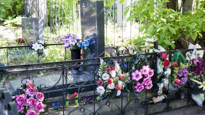Похоронят всех: в Ярославле нашли места для захоронений на ближайшие два года