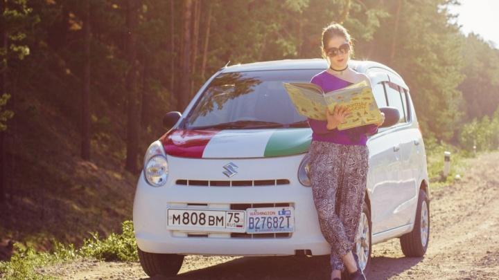 Девушка продала бизнес и одна на малолитражке отправилась путешествовать по России