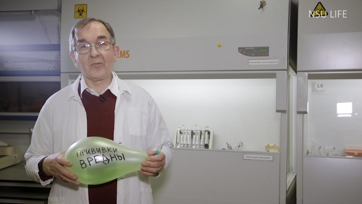 Профессор Сергей Нетёсов рассказал, кто придумал миф о вреде прививок