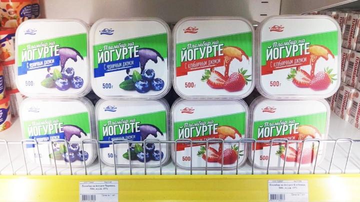 В Новосибирске пять фирменных магазинов мороженого предложили шоколадный стаканчик за 10 рублей