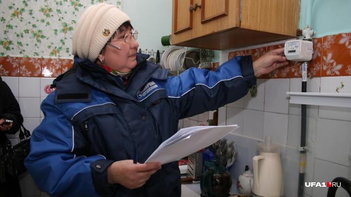 «Газпром межрегионгаз Уфа» закупит офисную бумагу весом, как 7,5 слонов