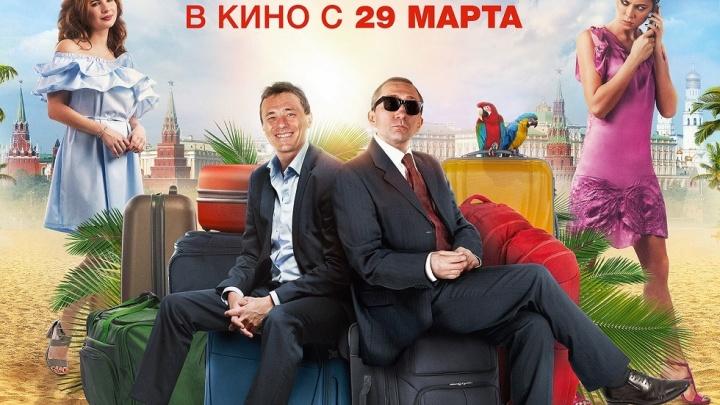 В Омске пройдет предпремьерный показ фильма «Каникулы президента» с участием актеров