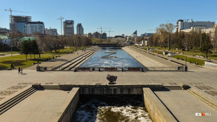 Зима возвращается? На неделе в Екатеринбурге похолодает до минус восьми