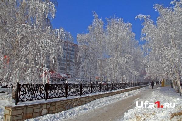 В Уфе будет солнечный, но холодный день