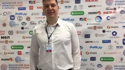 Руководитель «Академии ШАГ»: «Пермяки могут получать американскую зарплату, не покидая Урал»