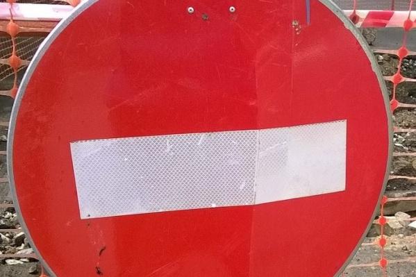 Список закрытых дорог в Кургане постоянно обновляется