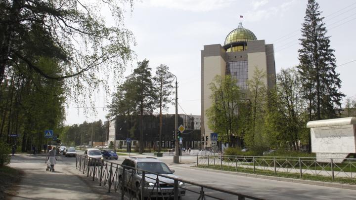 Министр строительства: с Академгородка нужно снять охранный статус — из-за него много проблем