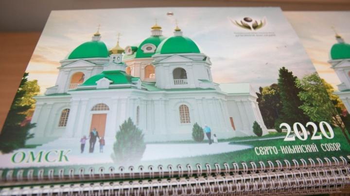 В Омске решили провести крестный ход за Ильинский собор
