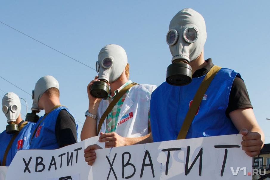 В Росприроднадзор сообщили о выбросах в Центральном, Кировском и Дзержинском районах