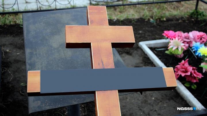 Гроб, перевозка, погребение: что омич может получить бесплатно от мэрии