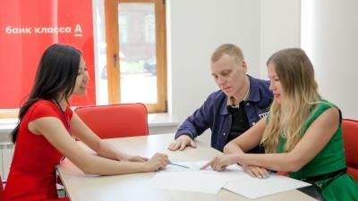Альфа-Банк открыл в Самаре первый центр ипотечного кредитования