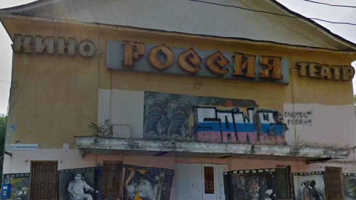 В Самаре нашли применение заброшенному кинотеатру «Россия»