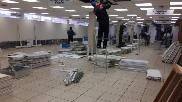В Кургане закрыли на реконструкцию супермаркет «Звёздный»