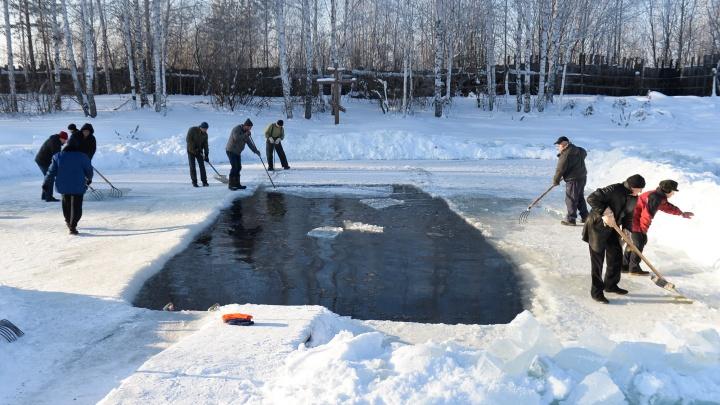 Крещенских морозов не будет. Рассказываем, какая погода ждёт Екатеринбург в Крещение
