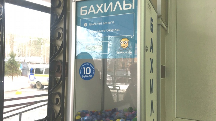 В ярославских больницах в два раза задрали цены на бахилы