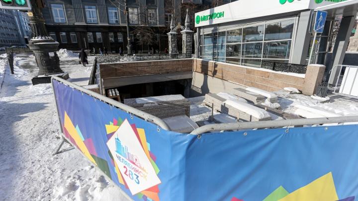 В центре Челябинска остановили ремонт подземных переходов. Когда наконец закончат работы