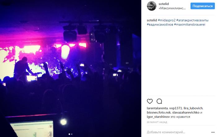 Фото с концерта Вадима Самойлова в Новосибирске