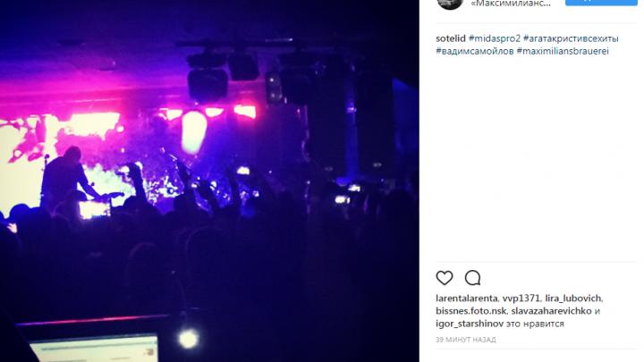 Экс-солист «Агаты Кристи» вышел на сцену в Новосибирске с лучшими песнями группы