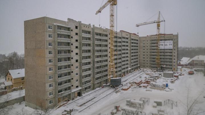 Экскурсия на стройку: пермяков приглашают посмотреть будущие квартиры