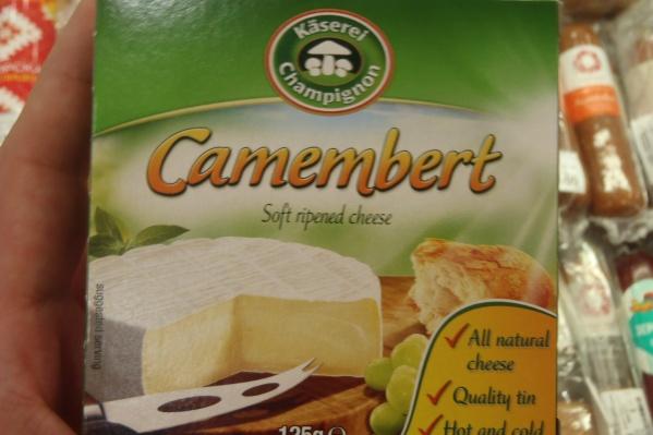 Этот сыр сегодня обнаружили в одном из пермских магазинов