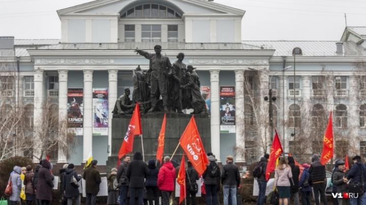 «Докладчик не пришёл»: в Волгограде спасли от запрета собраний площадь Ленина и «Царицынскую оперу»