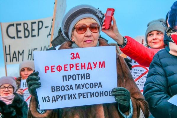 Согласно данным центра социальных измерений «Фокус», 98,6% из опрошенных жителей области — против строительства «Экотехнопарка «Шиес»