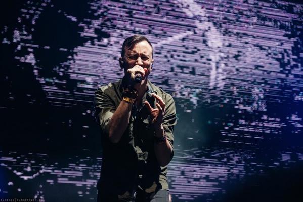 Группа периодические дает концерты в Архангельске, а в 2014 году выступали на местном рок-фестивале «Остров»