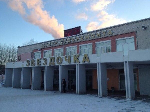 Экс-сотрудник северодвинской «Звёздочки» осужден за многомиллионное мошенничество на предприятии