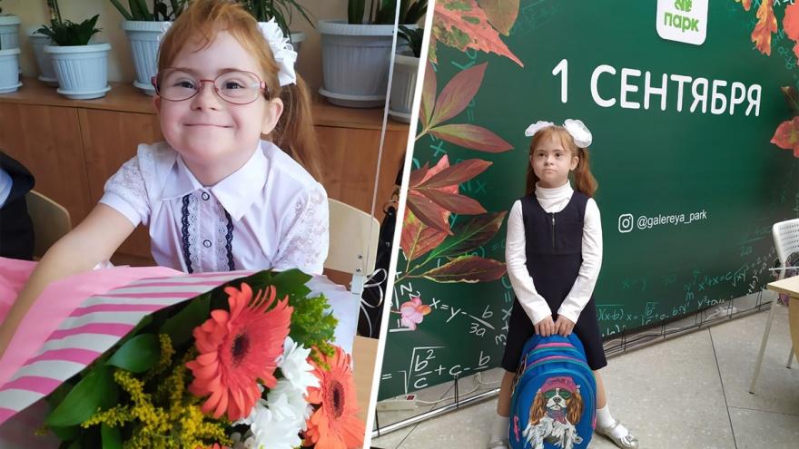 8-летняя дончанка с синдромом Дауна пошла в обычную школу. Мама девочки рассказала, как ее приняли