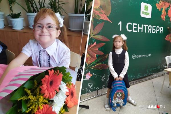 1 сентября необычная девочка пошла вместе со сверстниками в обычную школу