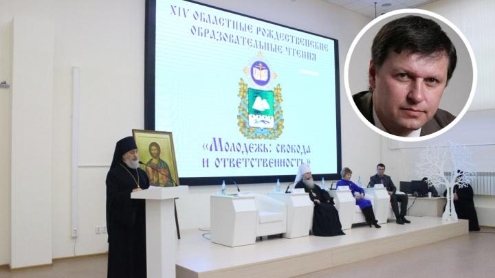 Если нет условий: профессор Борис Шалютин об оттоке молодёжи из Зауралья и ответственности перед ней