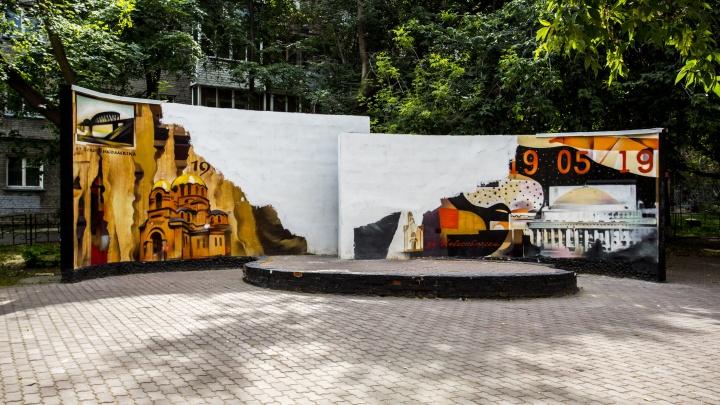 Разрушенное граффити с Николаем II вернут на стену около Дома офицеров