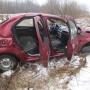 Машина перевернулась: в Ярославской области в ДТП пострадал молодой мужчина