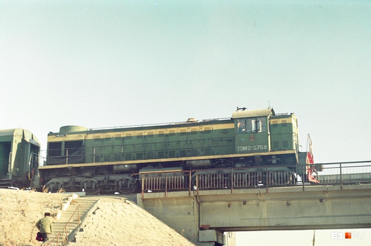 1996 год