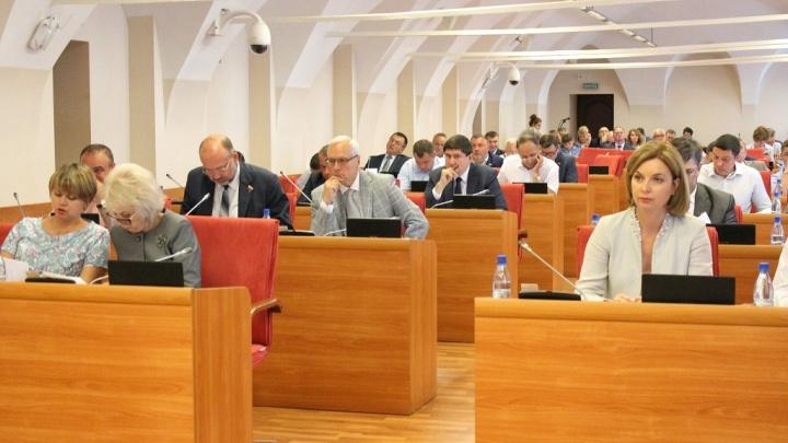 Ярославские чиновники рассказали, на что потратят сотни миллионов рублей из бюджета